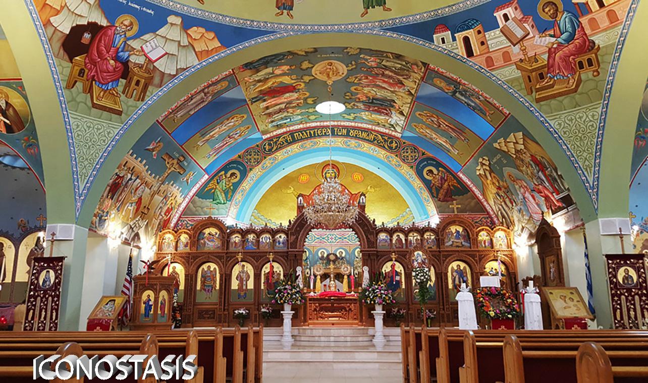 Saint Nectarios Greek Orthodox Church